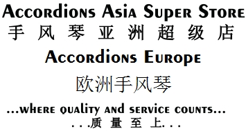 Accordions Asia Super Store